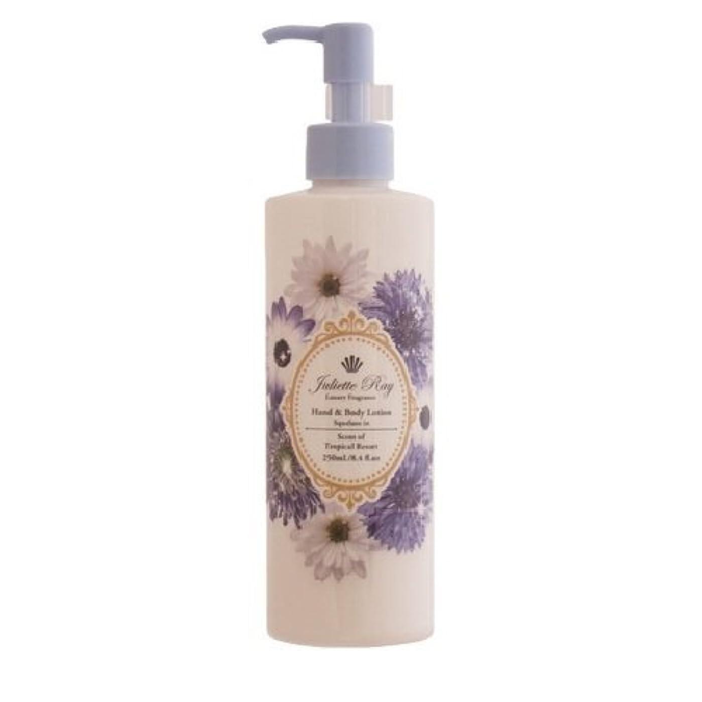 反映する香水宣言ジュリエットレイ ハンド&ボディローション トロピカルリゾート 250ml