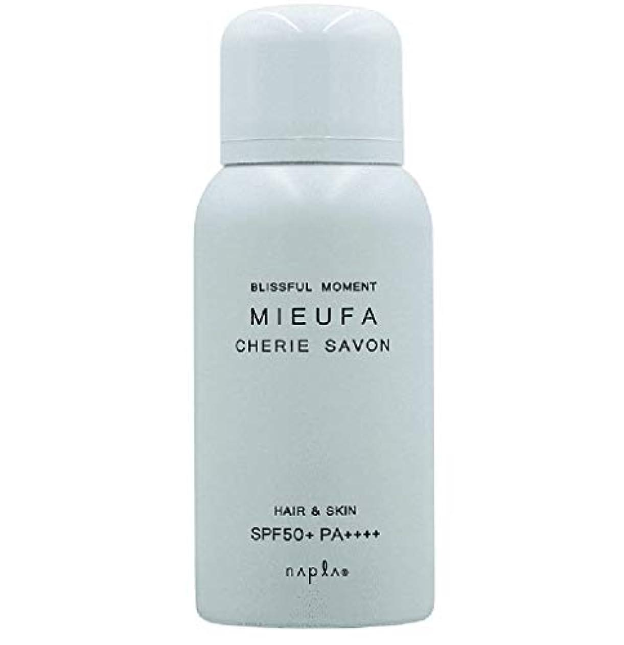 インディカ花瓶信仰【ナプラ】ミーファ フレグランスUVスプレー シェリーサボン 80g