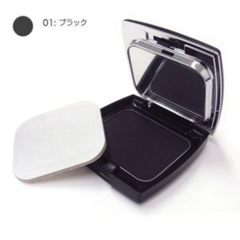 野菜ロールこどもの日モナリザ ヘアケアファンデーション (ブラック) 12g(パフ付)