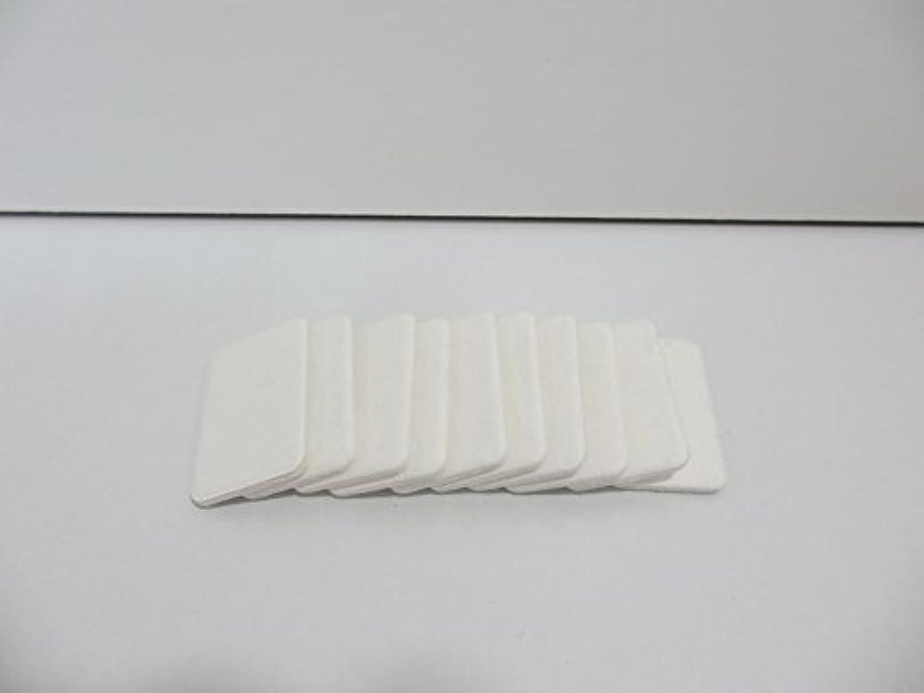 熱望する上記の頭と肩平らにするLED アロマ キャンドルライト 芳香剤 交換用 オイルパッド 10枚セット