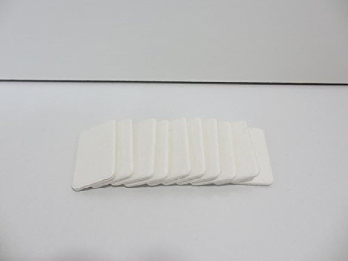 スチュワード貞膨張するLED アロマ キャンドルライト 芳香剤 交換用 オイルパッド 10枚セット