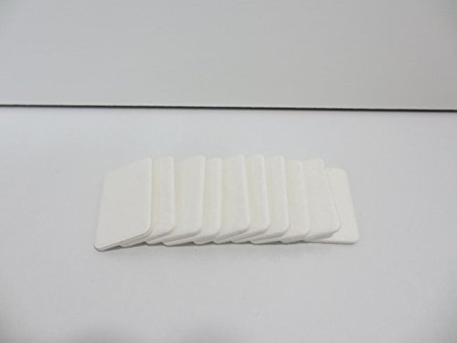 句読点したがってあいさつLED アロマ キャンドルライト 芳香剤 交換用 オイルパッド 10枚セット