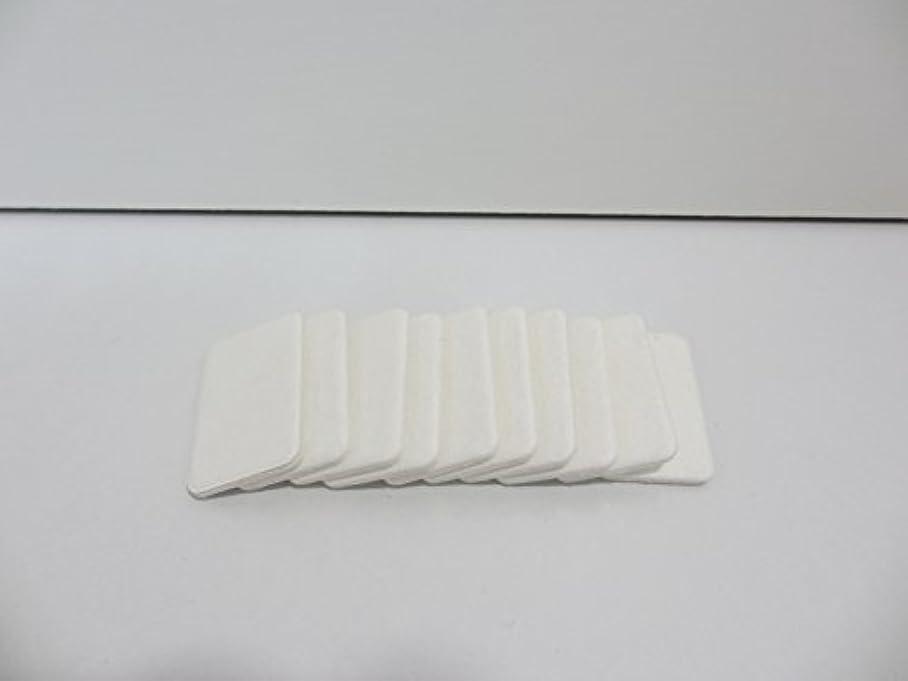 運動楽しませる単語LED アロマ キャンドルライト 芳香剤 交換用 オイルパッド 10枚セット