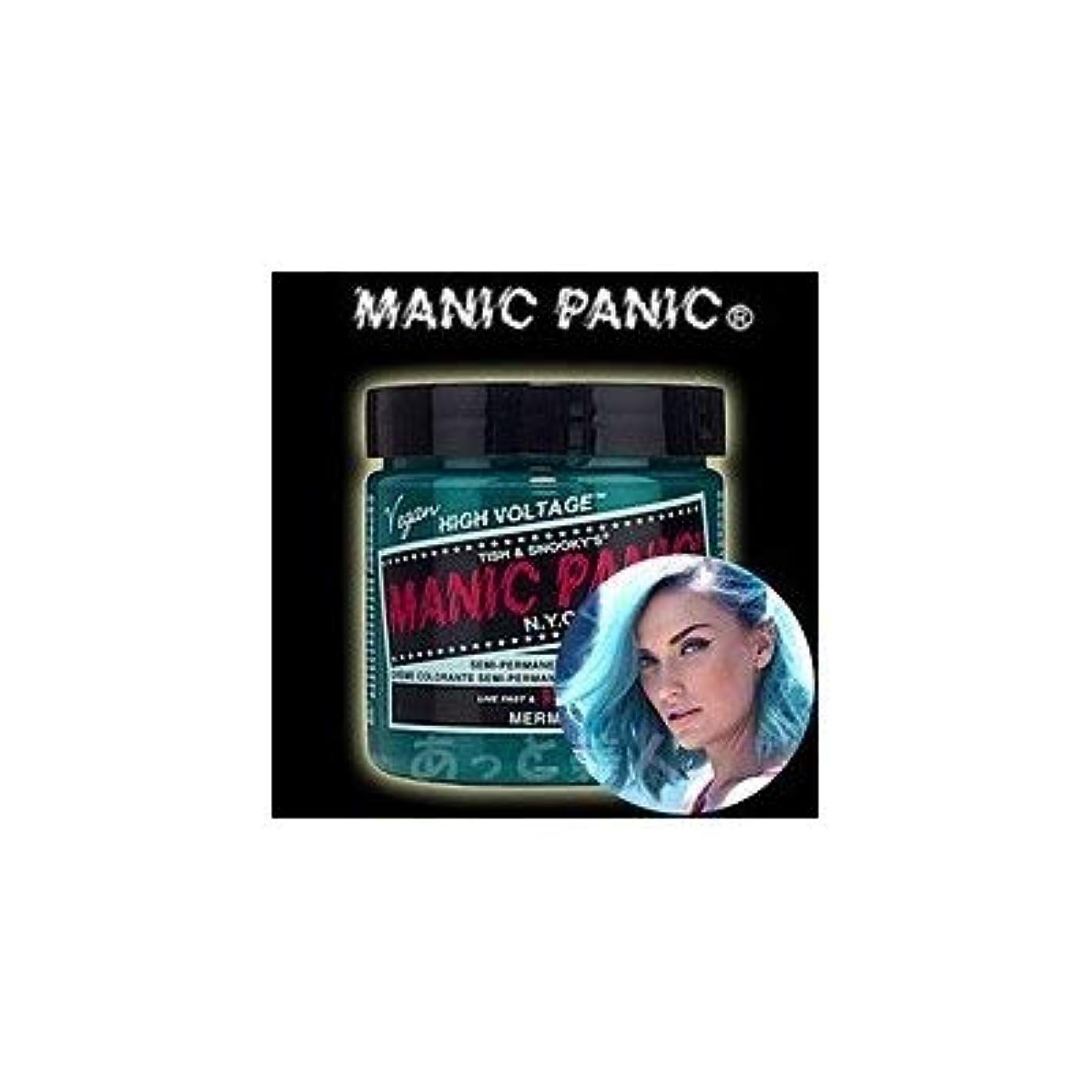 集中バリー吸収マニックパニック カラークリーム マーメイド
