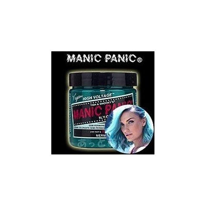 祝福する顕現散髪マニックパニック カラークリーム マーメイド