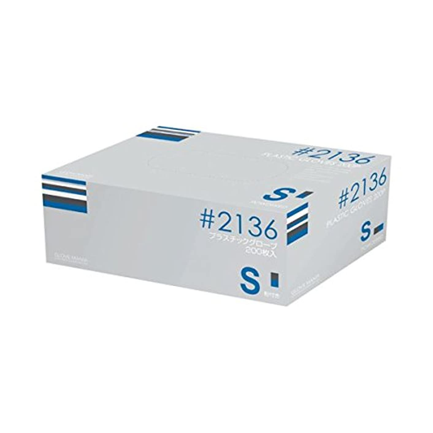 羽ストライク味(業務用10セット) 川西工業 プラスティックグローブ #2136 S 粉付 ds-1913513
