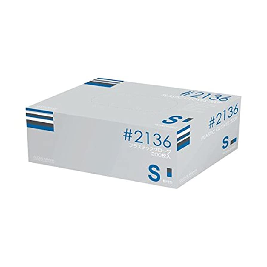 カエル慣性消費(業務用10セット) 川西工業 プラスティックグローブ #2136 S 粉付 ds-1913513