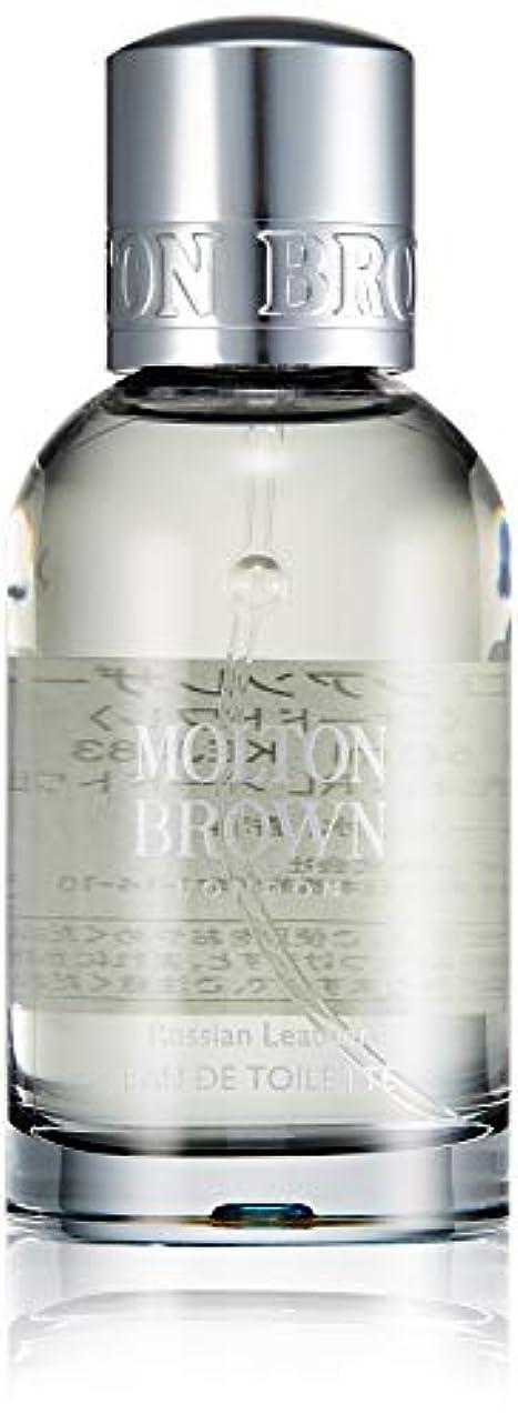 リビングルーム航空機刑務所MOLTON BROWN(モルトンブラウン) ロシアン レザー コレクション R&L オードトワレ