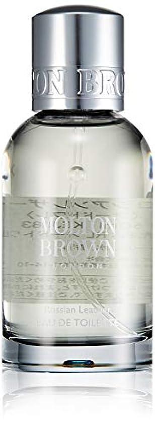 真似るフルーティーハンバーガーMOLTON BROWN(モルトンブラウン) ロシアン レザー コレクション R&L オードトワレ