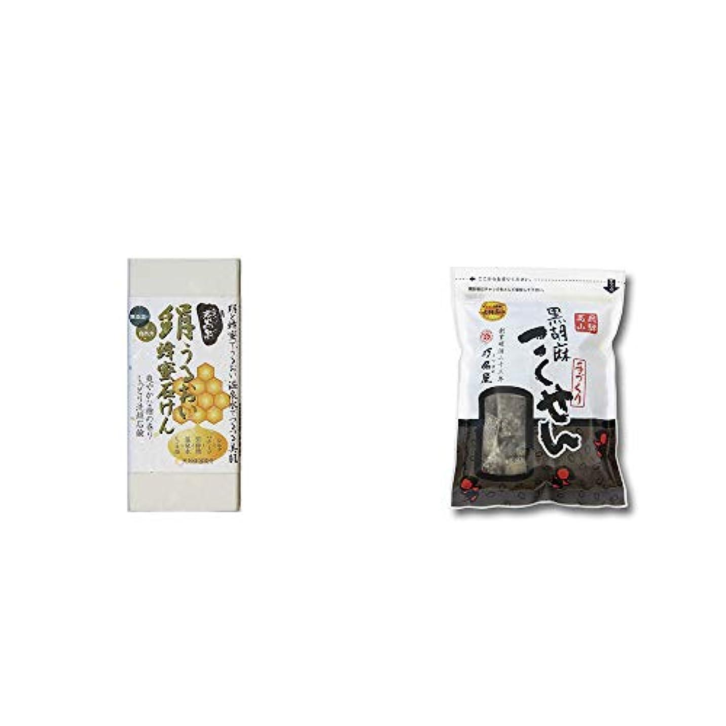 高音アクセント糸[2点セット] ひのき炭黒泉 絹うるおい蜂蜜石けん(75g×2)?飛騨 打保屋 駄菓子 げんこつきなこ(250g)
