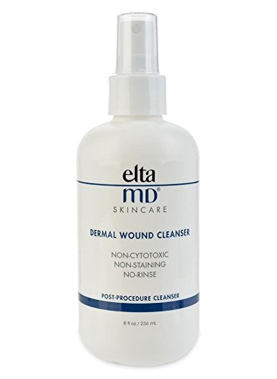 ペアタイプ本エルタMD Dermal Wound Cleanser (with 21 Lint-Free Cosmetic Pads) 236ml/8oz並行輸入品