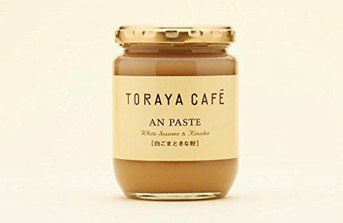 とらや 虎屋 TORAYA CAFE あんペースト [白ごまときな粉] レギュラー