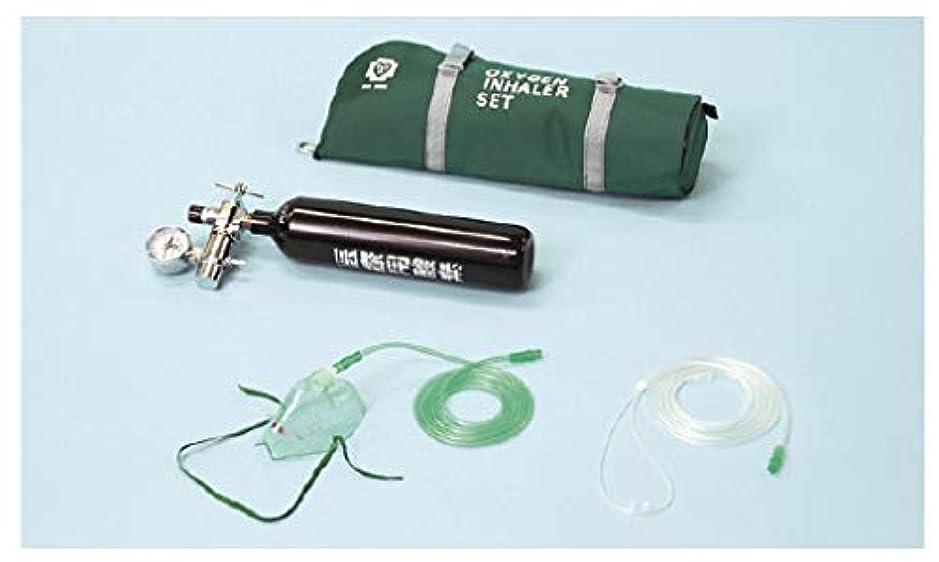 麻酔薬すすり泣きアデレードブルークロス?エマージェンシー 携帯用酸素吸入器 デラックスタイプ OX-100DX 1組