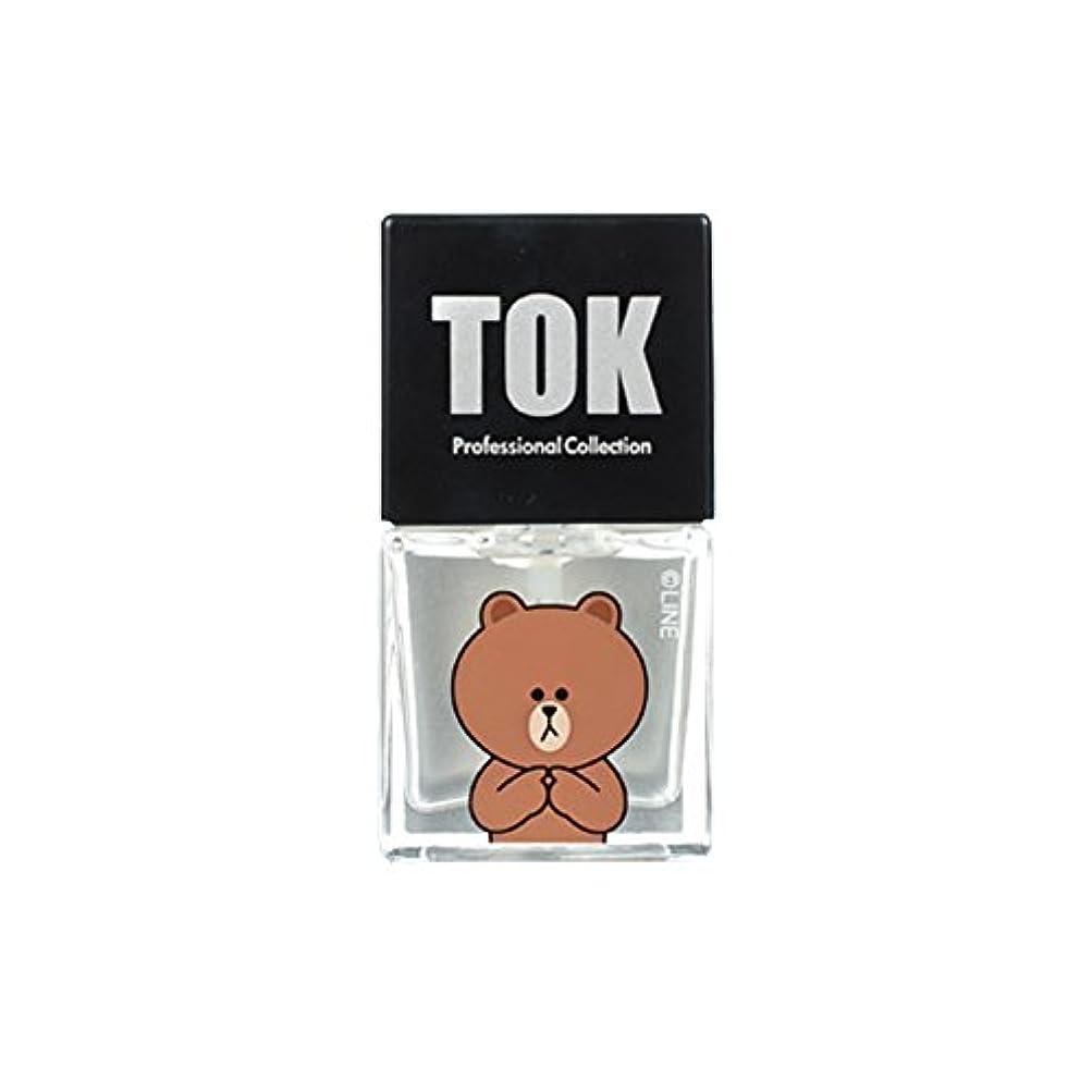 放射する調べる周囲TOK Line Friends ネイル基本ケア ベースコート トップコート キューティクルオイル キューティクルリムーバー 栄養剤 /TOK Line Friends Nail Hybrid Basic Care[海外直送品...