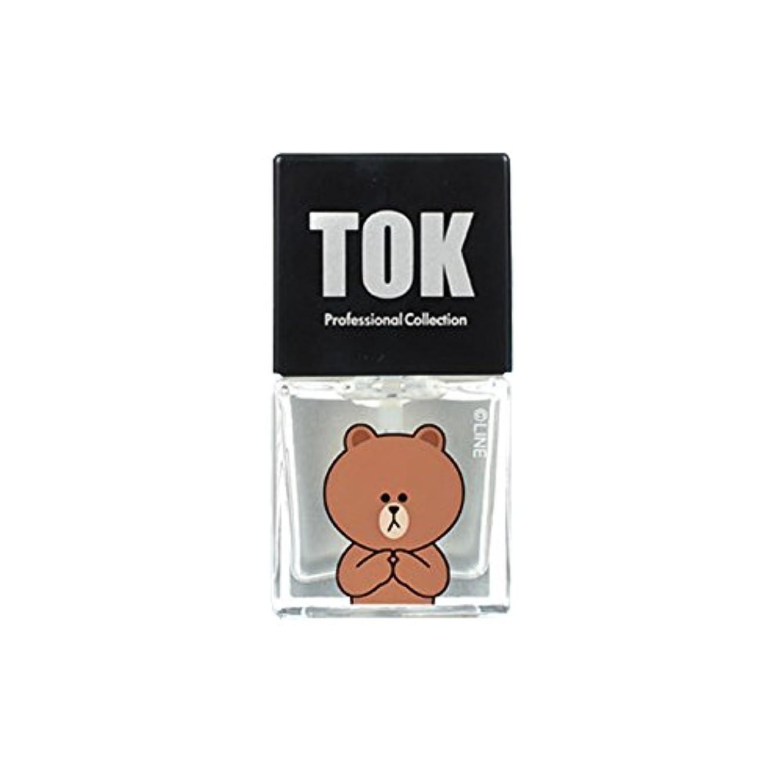 憂鬱な批判的聖職者TOK Line Friends ネイル基本ケア ベースコート トップコート キューティクルオイル キューティクルリムーバー 栄養剤 /TOK Line Friends Nail Hybrid Basic Care[海外直送品...
