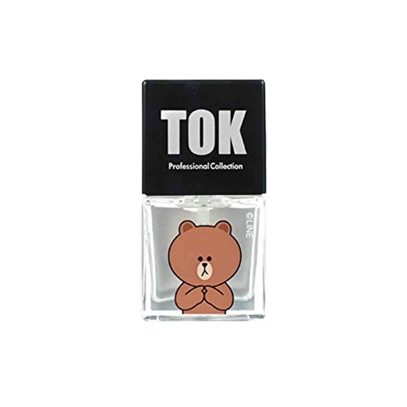ピース迷惑飛行機TOK Line Friends ネイル基本ケア ベースコート トップコート キューティクルオイル キューティクルリムーバー 栄養剤 /TOK Line Friends Nail Hybrid Basic Care[海外直送品...