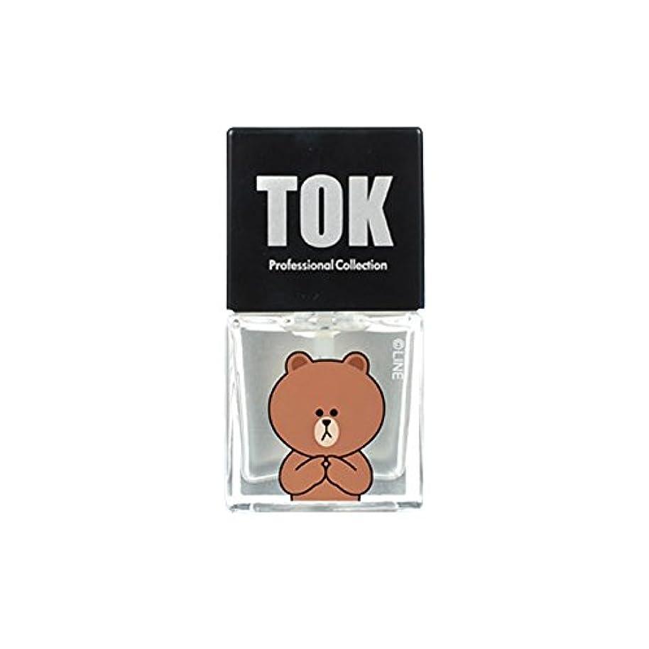 港聖書拡大するTOK Line Friends ネイル基本ケア ベースコート トップコート キューティクルオイル キューティクルリムーバー 栄養剤 /TOK Line Friends Nail Hybrid Basic Care[海外直送品...