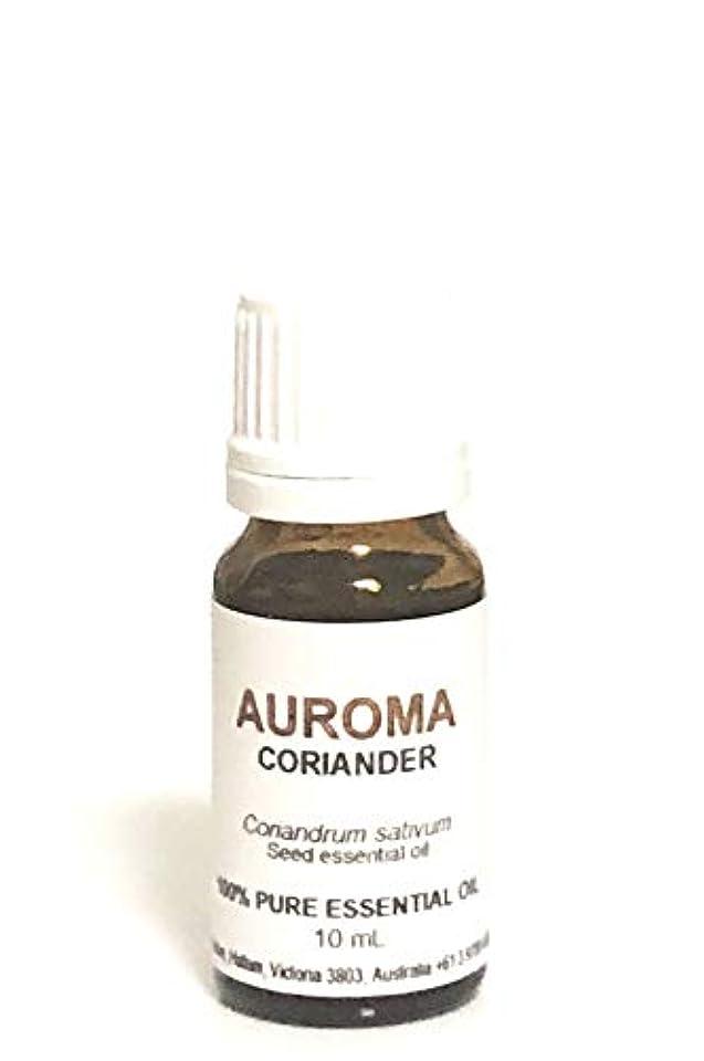 削減うめき手数料AUROMA コリアンダー 10ml