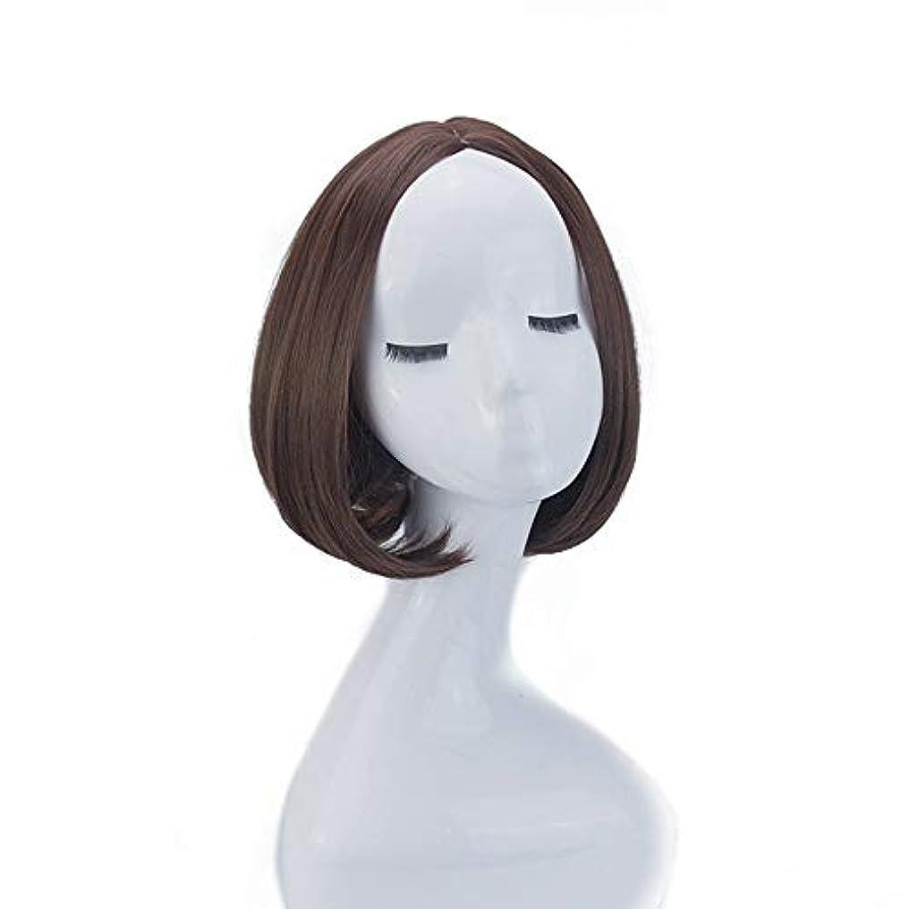 リゾートバイオリン銃WASAIO 女性の短い髪ボブウィッグふわふわの短い巻き毛 (色 : Dark brown)