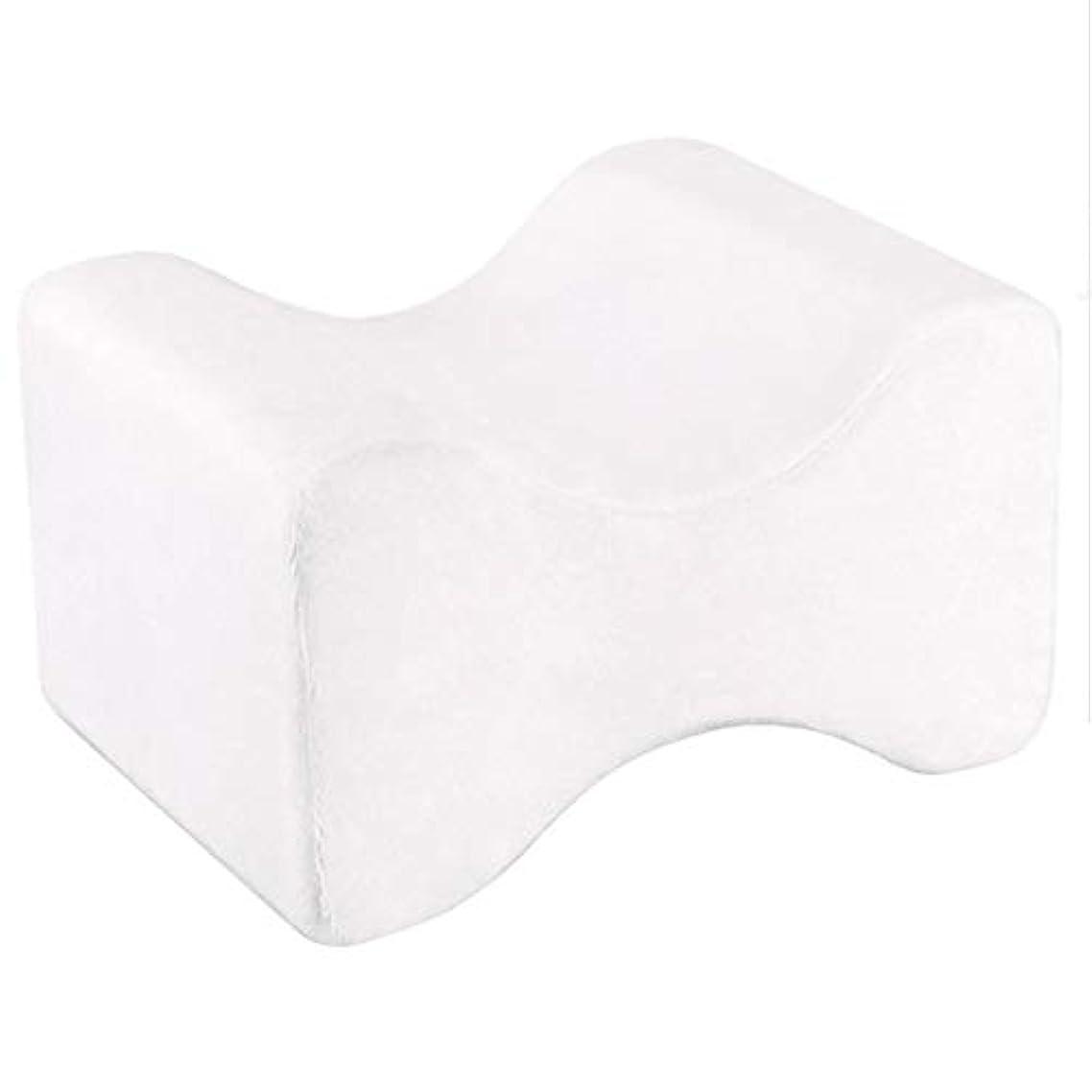 冗長うまシロナガスクジラソフト枕膝枕クリップ脚低反発ウェッジスローリバウンドメモリコットンクランプマッサージピロー男性用女性女性用-ホワイト