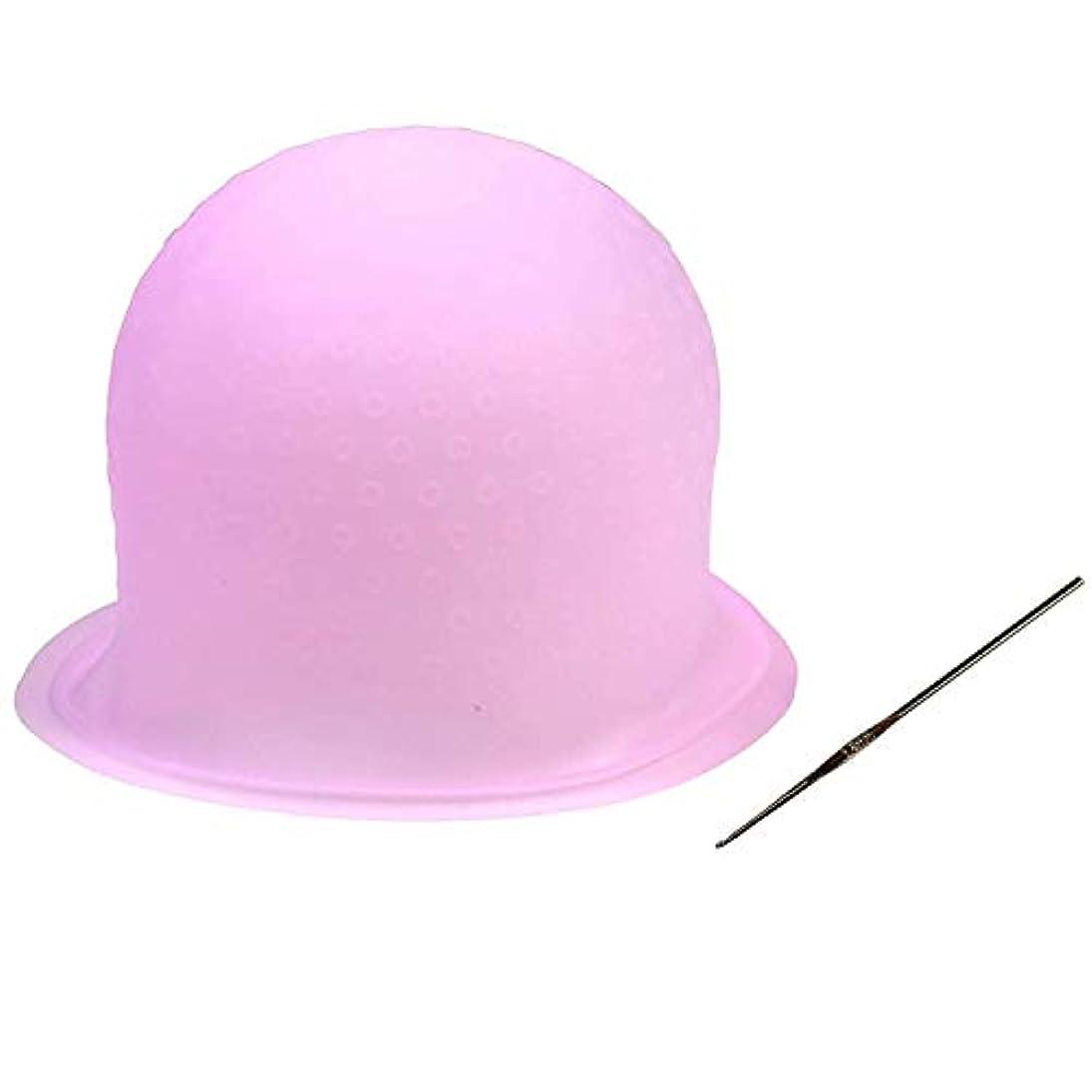 争う小道具オープナー毛染めキャップ 洗って使える ヘアカラー メッシュ シリコン ヘア キャップ(かぎ針付き) 再利用可能 染め専用 ボンネット 部分染め 自宅 DIY (ピンク)