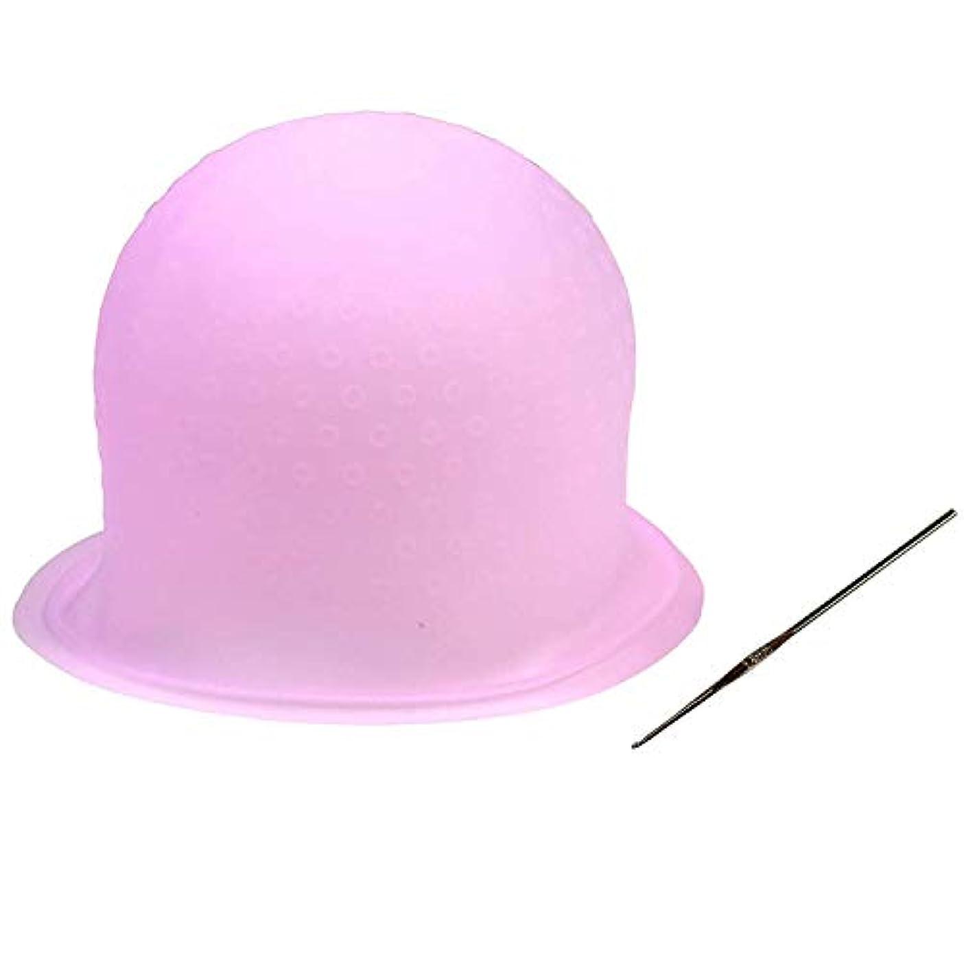 上昇鋸歯状運搬毛染めキャップ 洗って使える ヘアカラー メッシュ シリコン ヘア キャップ(かぎ針付き) 再利用可能 染め専用 ボンネット 部分染め 自宅 DIY (ピンク)