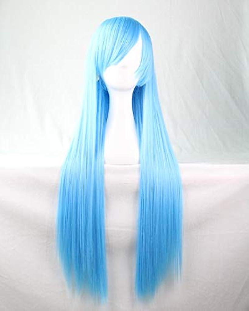 窒息させる路地薄める女性のためのかつらキャップロングファンシードレスストレートウィッグ高品質な人工毛コスプレ高密度ウィッグ女性と女の子のためのかつら31.5インチ (Color : Aqua blue)