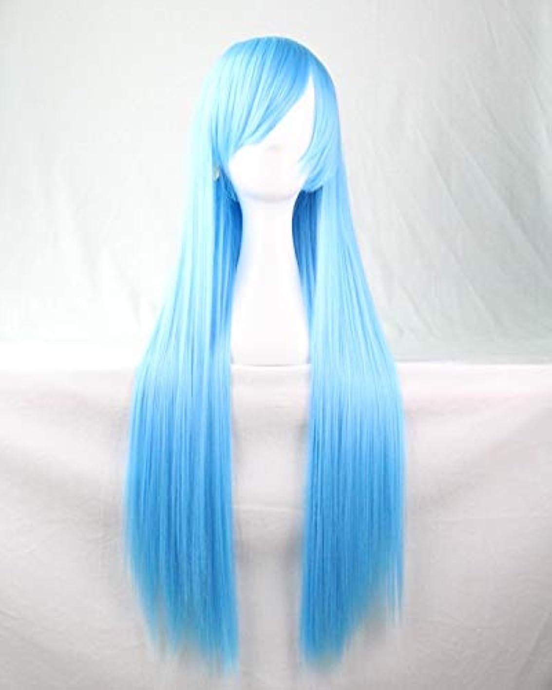 守銭奴努力コミット女性のためのかつらキャップロングファンシードレスストレートウィッグ高品質な人工毛コスプレ高密度ウィッグ女性と女の子のためのかつら31.5インチ (Color : Aqua blue)