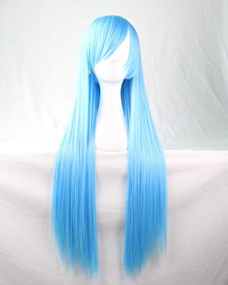 記者二オデュッセウス女性のためのかつらキャップロングファンシードレスストレートウィッグ高品質な人工毛コスプレ高密度ウィッグ女性と女の子のためのかつら31.5インチ (Color : Aqua blue)
