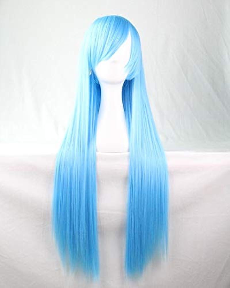 マークブロックこっそり女性のためのかつらキャップロングファンシードレスストレートウィッグ高品質な人工毛コスプレ高密度ウィッグ女性と女の子のためのかつら31.5インチ (Color : Aqua blue)
