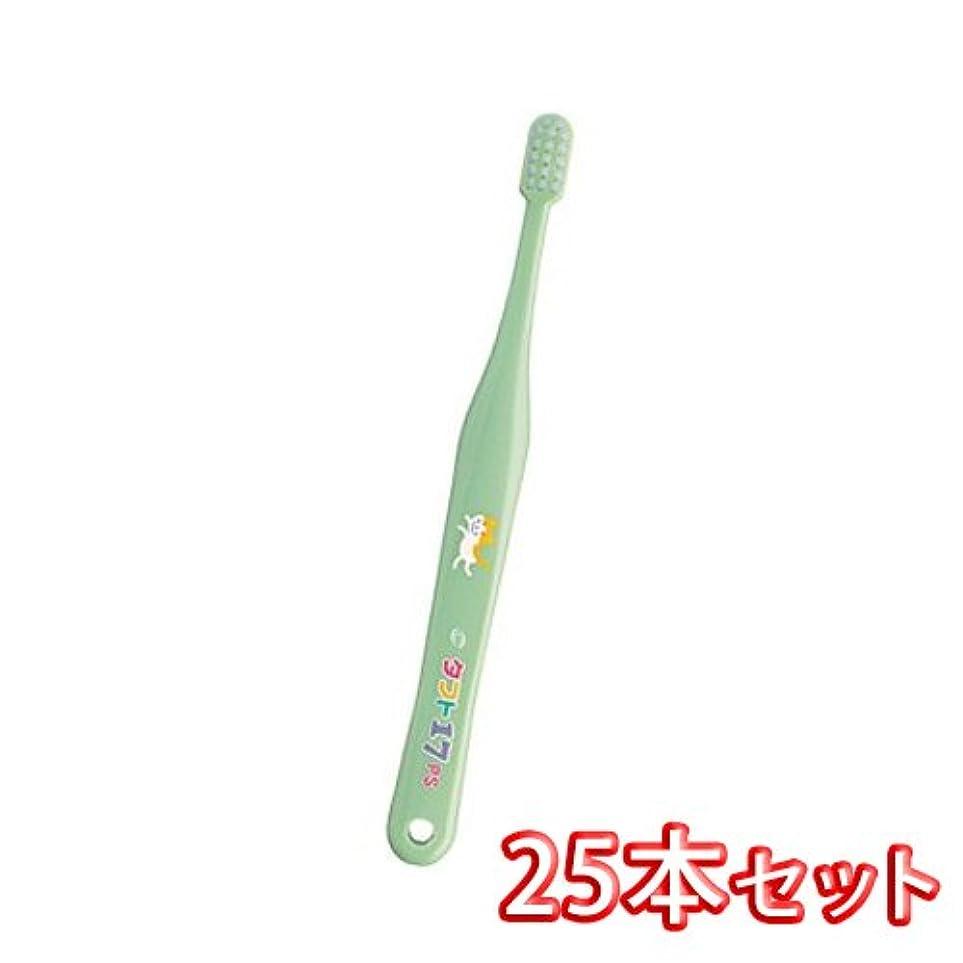 休眠ロバ成功オーラルケア タフト 17 歯ブラシ プレミアムソフト 25本入 (タフト17(PS)グリーン)