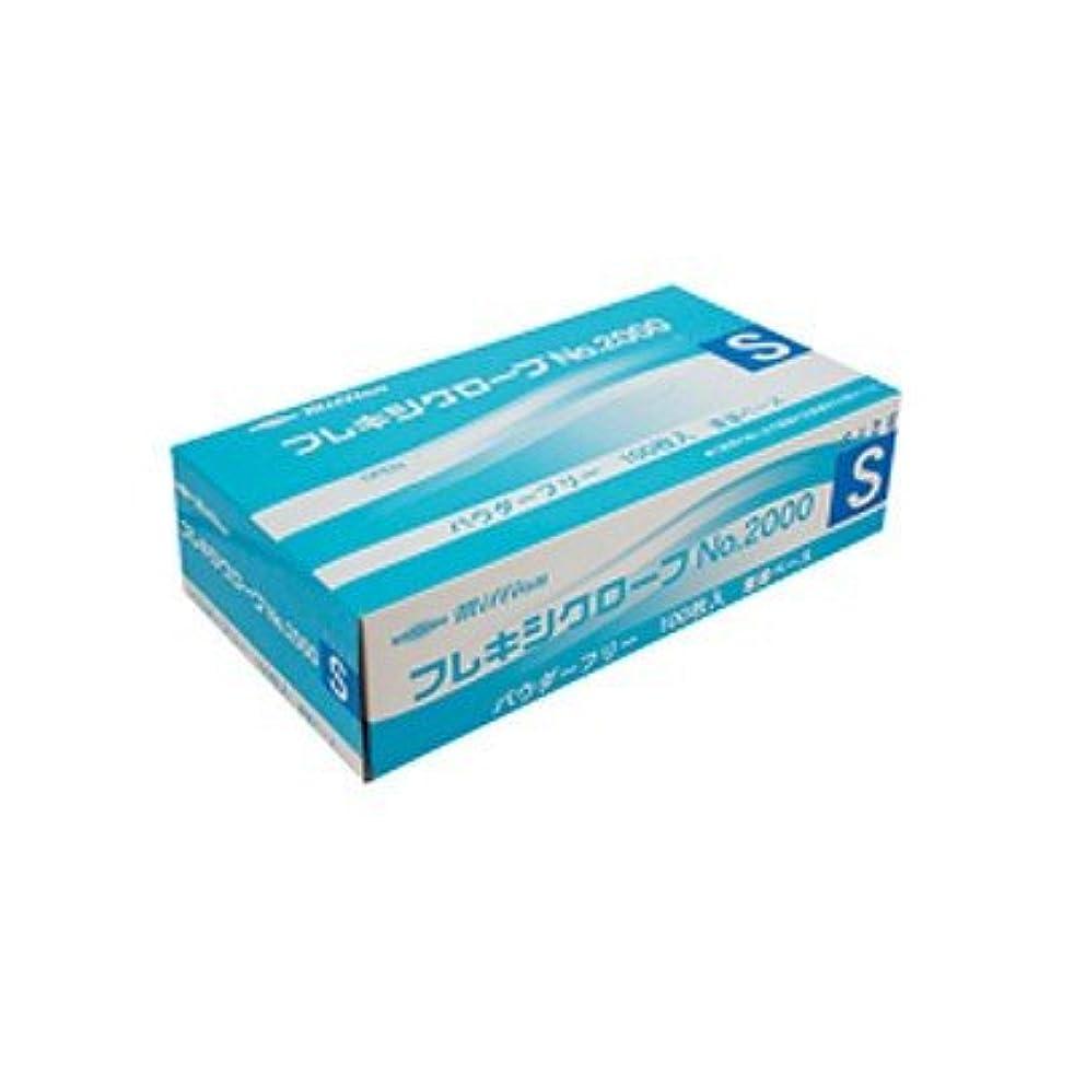 橋経験的従順ミリオン プラスチック手袋 粉無No.2000 S 品番:LH-2000-S 注文番号:62741644 メーカー:共和