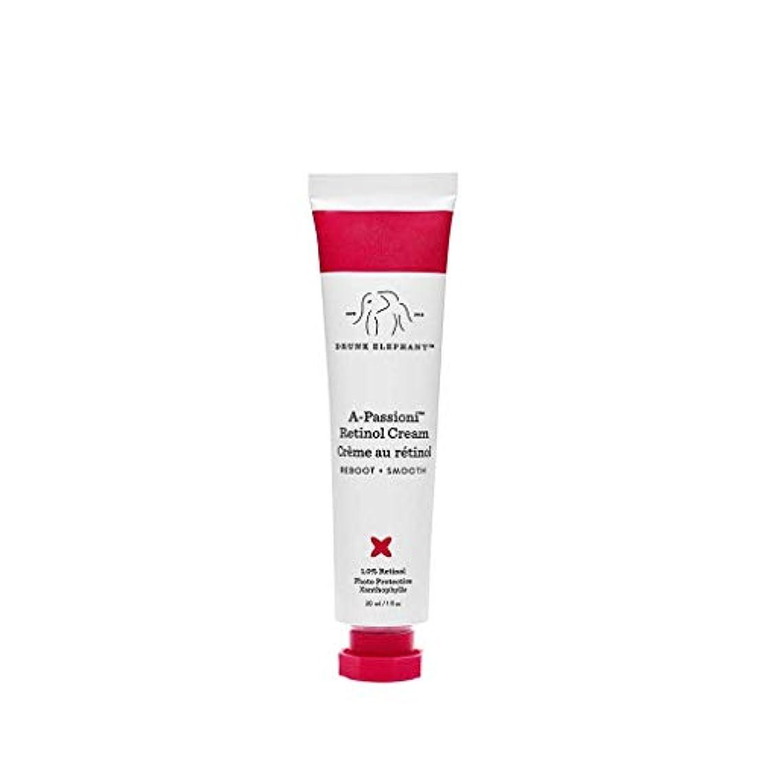 データム放送ペッカディロDRUNK ELEPHANT A-Passioni Retinol Anti-Wrinkle Cream ドランクエレファント レチノールクリーム 30ml