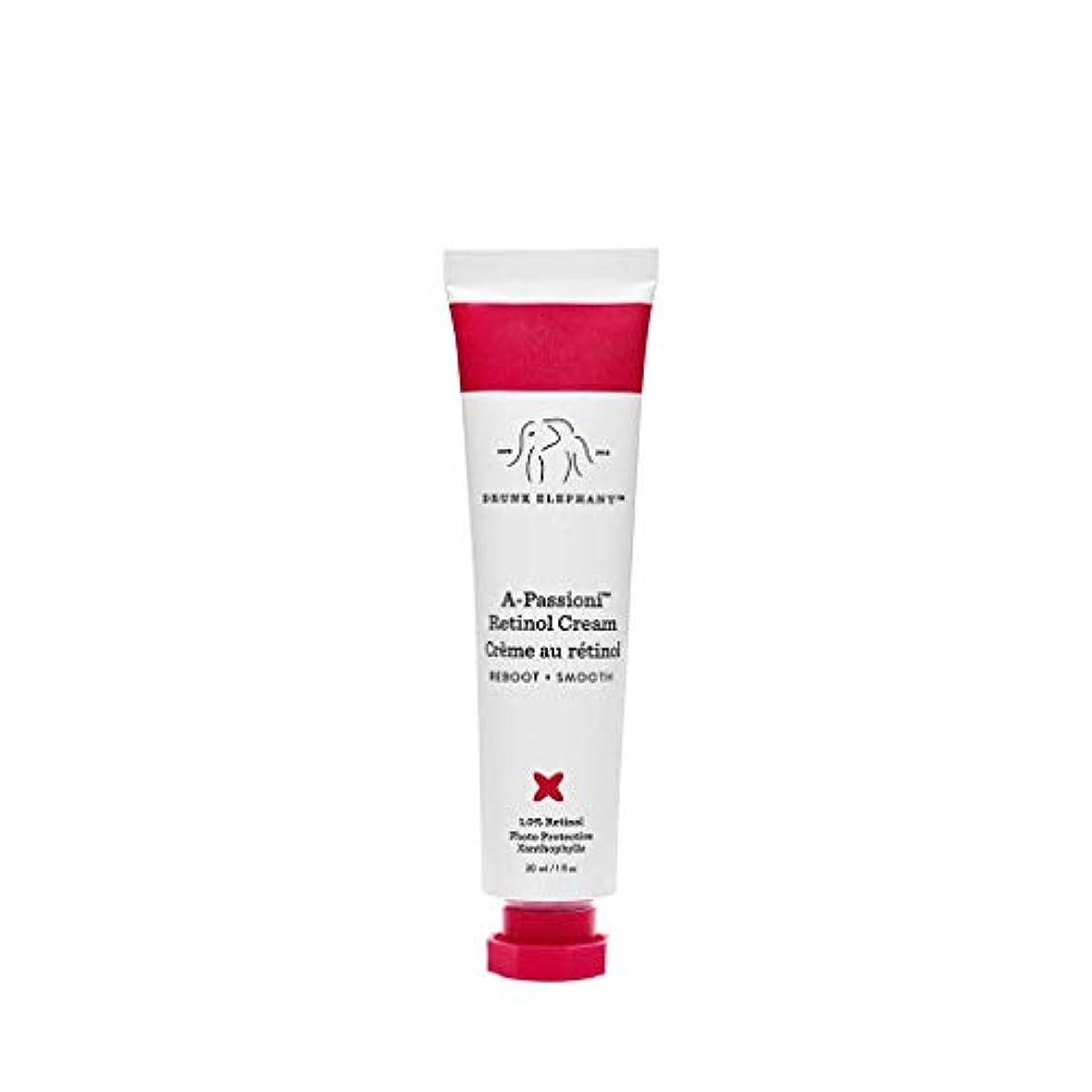 意識的イブニング協同DRUNK ELEPHANT A-Passioni Retinol Anti-Wrinkle Cream ドランクエレファント レチノールクリーム 30ml
