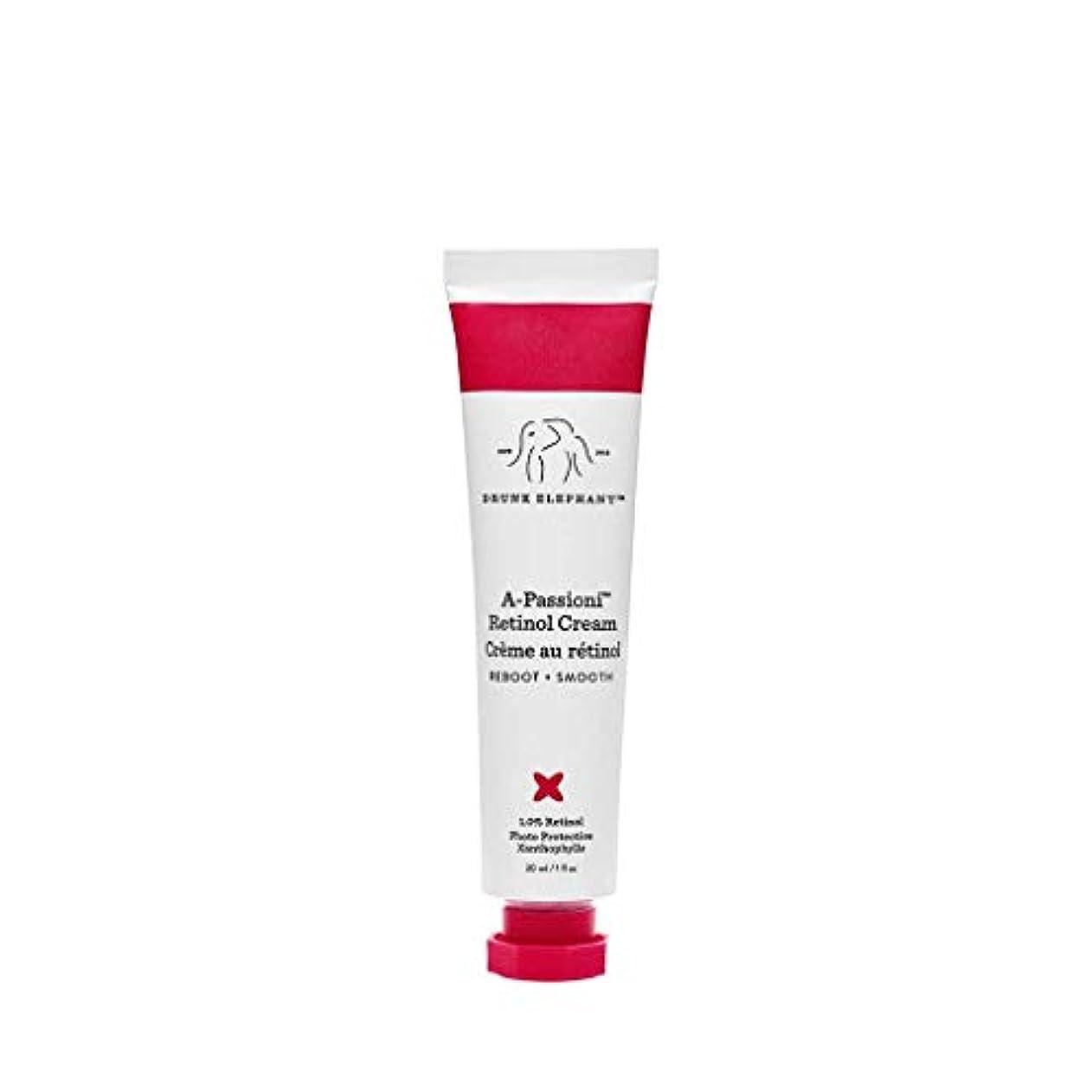 拍車グレートオーク熟達したDRUNK ELEPHANT A-Passioni Retinol Anti-Wrinkle Cream ドランクエレファント レチノールクリーム 30ml