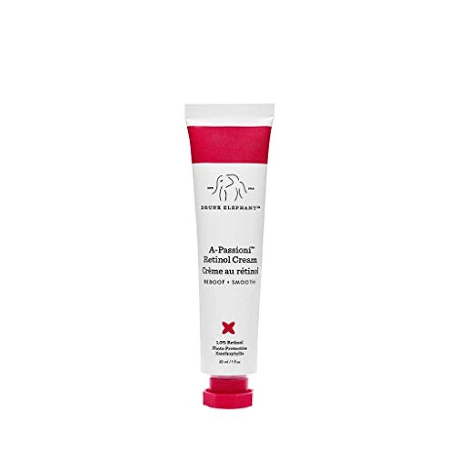 伝える朝食を食べるレースDRUNK ELEPHANT A-Passioni Retinol Anti-Wrinkle Cream ドランクエレファント レチノールクリーム 30ml