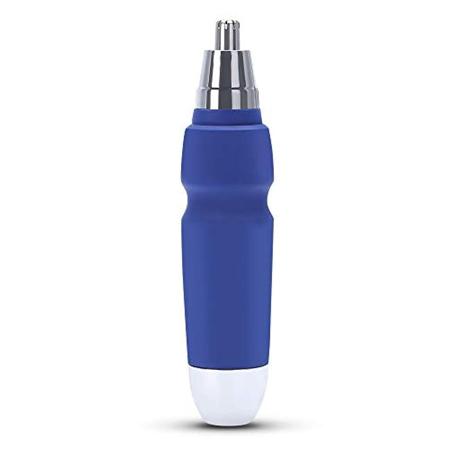 クリープニッケルすすり泣き鼻毛トリマー、電気鼻トリマーabs鼻毛トリマー男性耳鼻毛デバイスを削除します