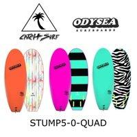 "[CATCH SURF] ODYSEA STUMP 5'0"" QUAD Fin 【キャッチ サーフ】オデシー スタンプ クアッドフィン 正規品  (5'0"", SEA FOAM)"