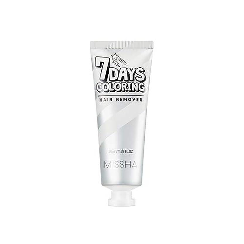 シーンキウイ傷つけるミシャ セブンデイズカラーリングヘアリムーバー50ml / MISSHA 7 Days Coloring Hair Remover