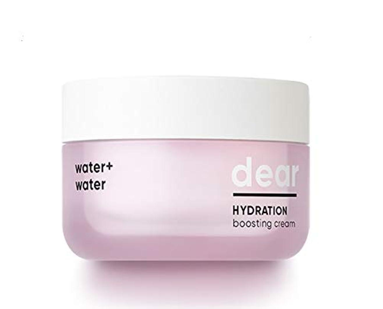頭蓋骨女将ダンプ[New] BANILA CO dear Hydration Boosting Cream 50ml / (Banila co) パニルラ鼻ディアハイドゥレイションブースティングクリーム50ml [並行輸入品]