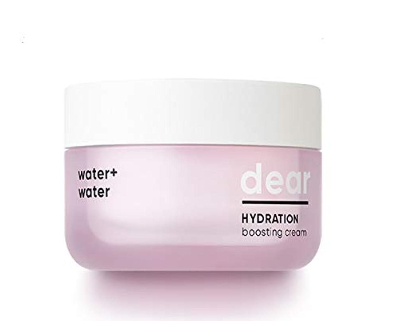 テクニカル桃パラナ川[New] BANILA CO dear Hydration Boosting Cream 50ml / (Banila co) パニルラ鼻ディアハイドゥレイションブースティングクリーム50ml [並行輸入品]
