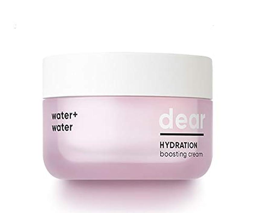 空港に対応するクラッシュ[New] BANILA CO dear Hydration Boosting Cream 50ml / (Banila co) パニルラ鼻ディアハイドゥレイションブースティングクリーム50ml [並行輸入品]