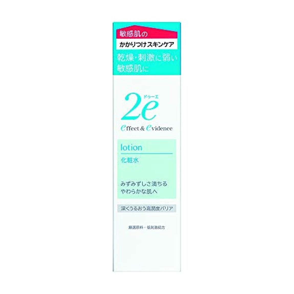 潜在的な特許遷移2e(ドゥーエ) 化粧水 敏感肌用 低刺激処方 深くうるおう高潤度バリア 140ml