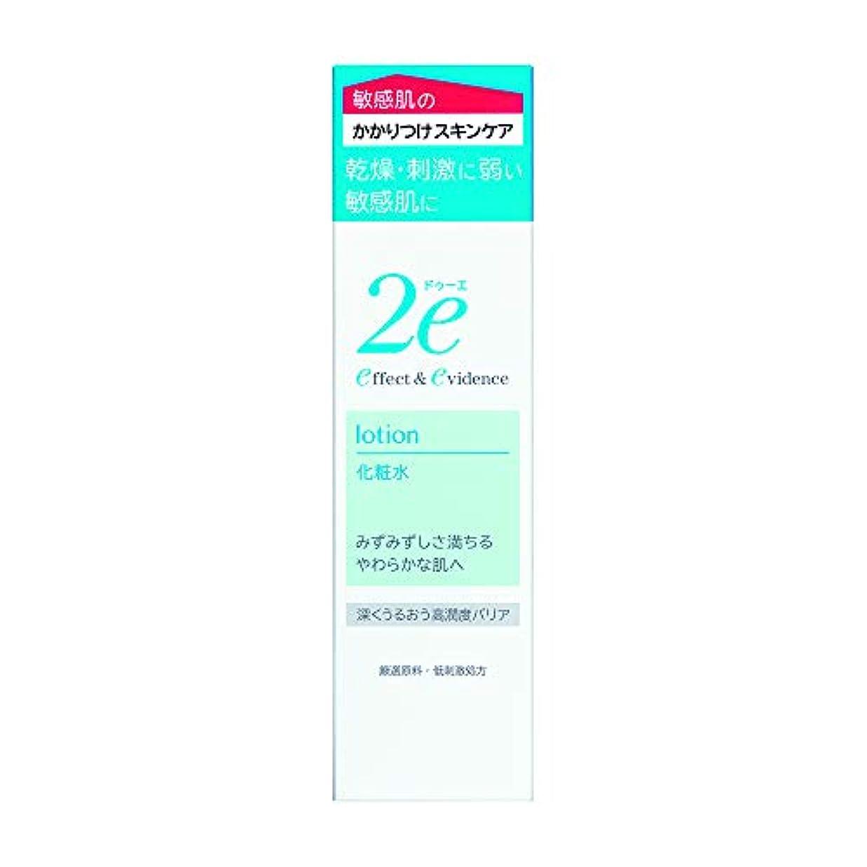 郊外ずらす正規化2e(ドゥーエ) 化粧水 敏感肌用 低刺激処方 深くうるおう高潤度バリア 140ml