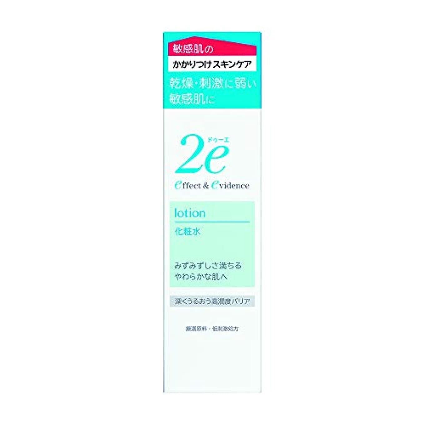 不適依存フェッチ2e(ドゥーエ) 化粧水 敏感肌用 低刺激処方 深くうるおう高潤度バリア 140ml
