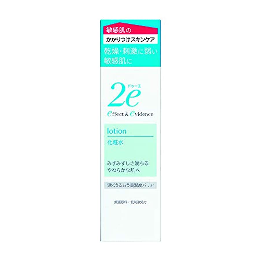 火傷祖母和解する2e(ドゥーエ) 化粧水 敏感肌用 低刺激処方 深くうるおう高潤度バリア 140ml