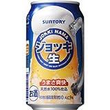 サントリー ジョッキ生 レギュラー缶 350ml×24本