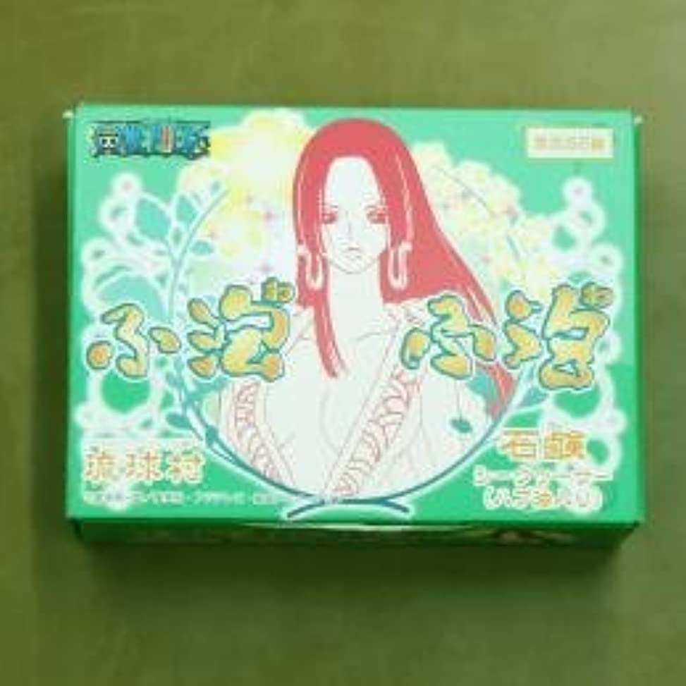シャッフル祝う故意の沖縄限定 蛇姫ボア?ハンコックのふ泡ふ泡 石鹸 シークワーサー