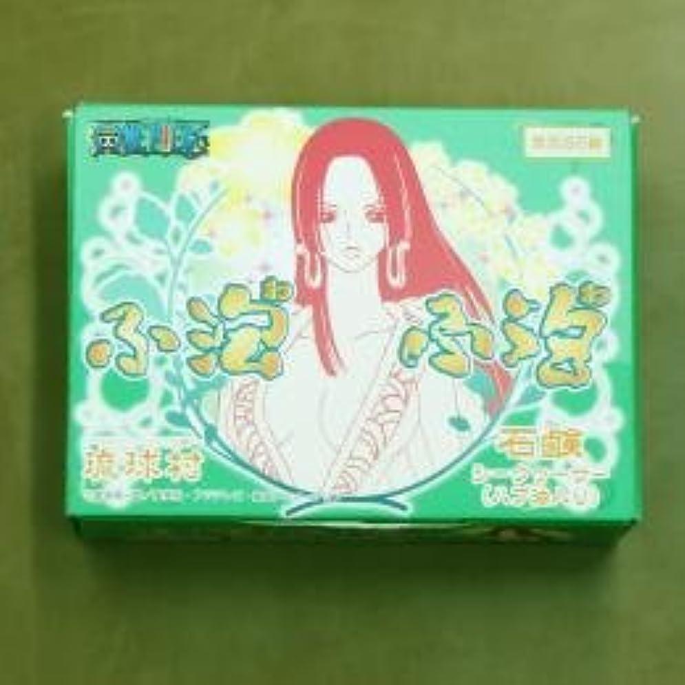 変更可能見せます使役沖縄限定 蛇姫ボア?ハンコックのふ泡ふ泡 石鹸 シークワーサー