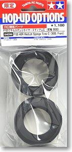 タミヤ F103ブチルSタイヤ・ミディアムC(F3630) (RC特別販売商品:84096)
